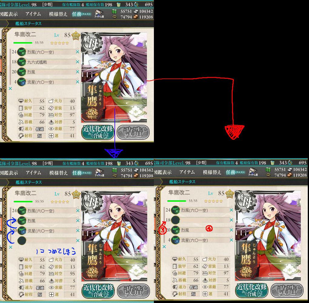 艦これUI002