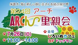 satooyakai-24.jpg