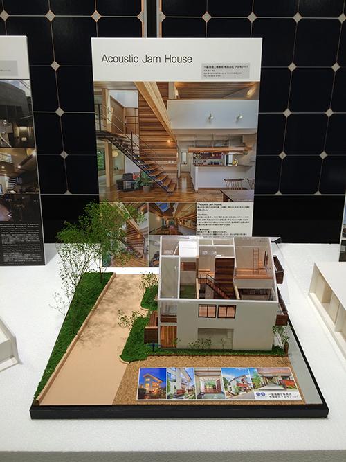 夢のある住宅模型展15