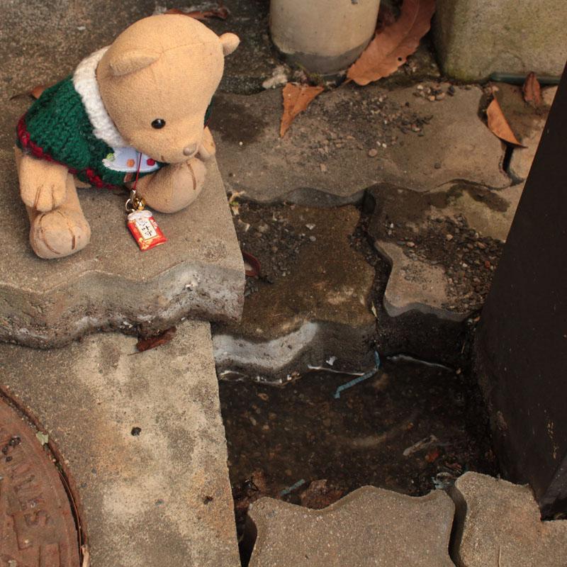 水漏れ発見 150502