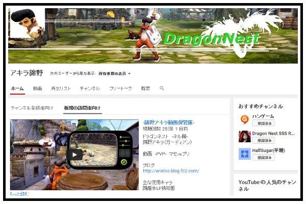 YouTube0001.jpg