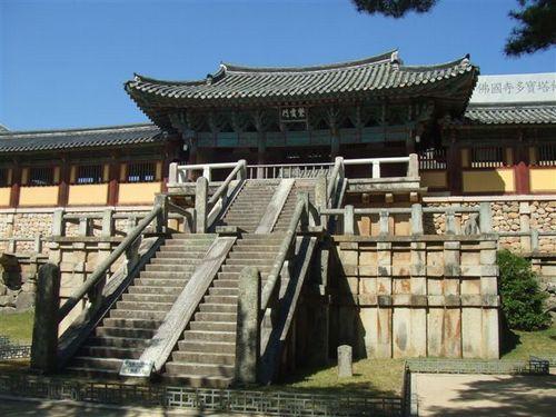 仏国寺500