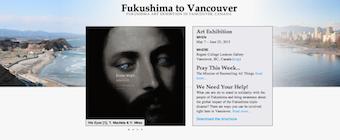 Fukushima to Vancouver