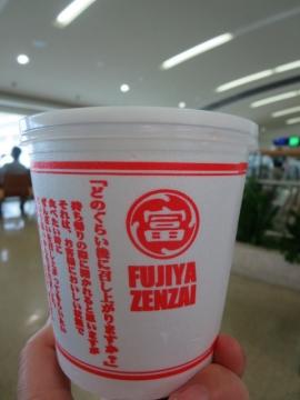 こんなカップです