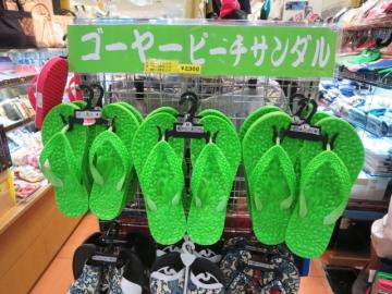 空港の売店 (4)