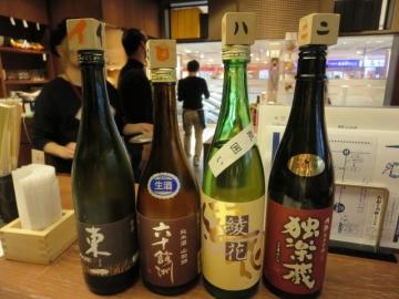 日本酒4種飲み比べ