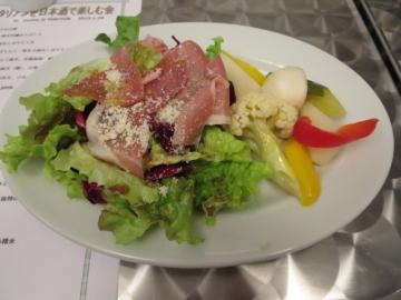 自家製ピクルス・生ハムとビーツのサラダ