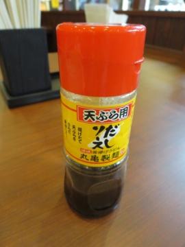 天ぷらには、だしソース