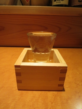 グラス 750円