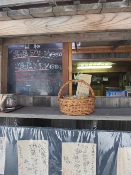 ぷりん売店窓口