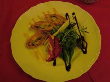 和野菜のキッシュ 650円