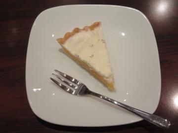 横山さん家のデザート レモンとバニラのタルト 600円