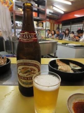 ビール 中ビン 540円