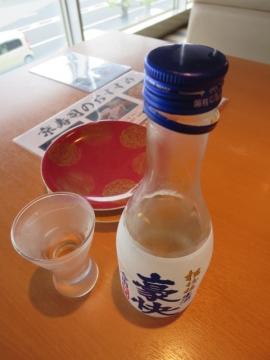 冷酒(300ml) 720円