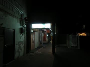 有楽街の中にある店舗です