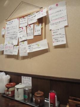 壁に貼り紙が沢山