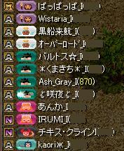 2015705妖精集まり