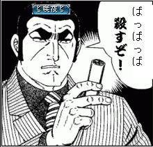 201507060311023aa.jpg