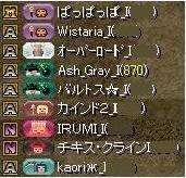 2015710妖精集まり