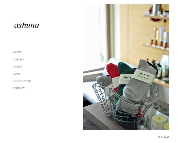 ashuna_side20150623.jpg