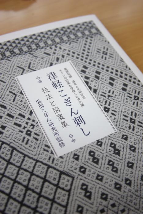 2015_02_24_8083[1]
