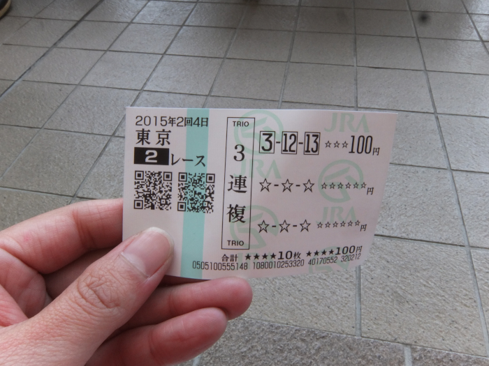 2015-05-03_0852[1]