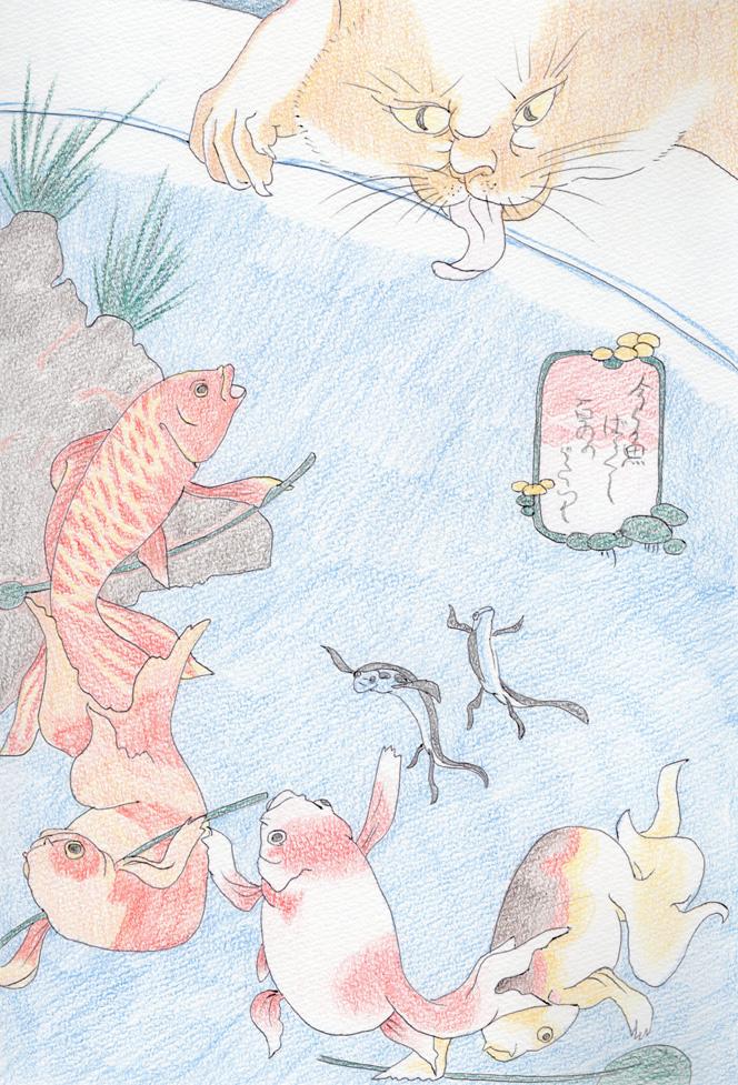 金魚づくし模写