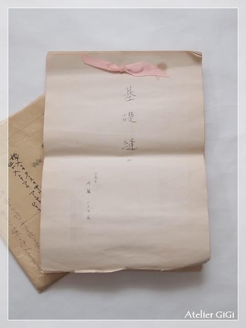 kisonuichou-1a_20150706112957c76.jpg