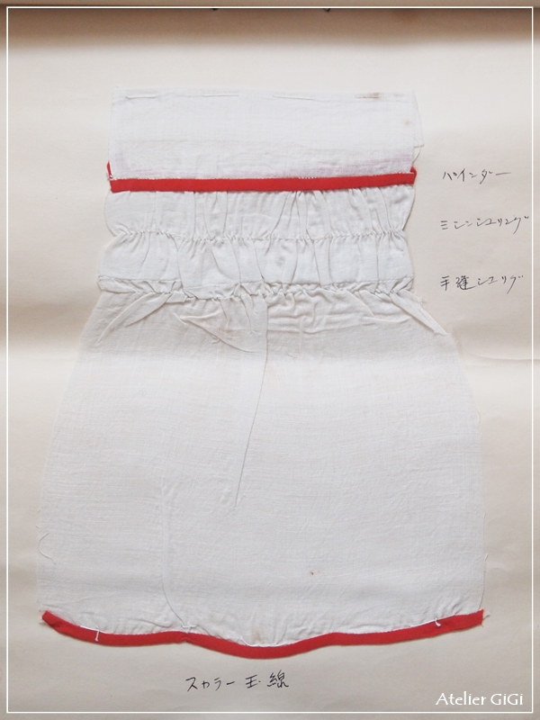 kisonuichou-1e.jpg