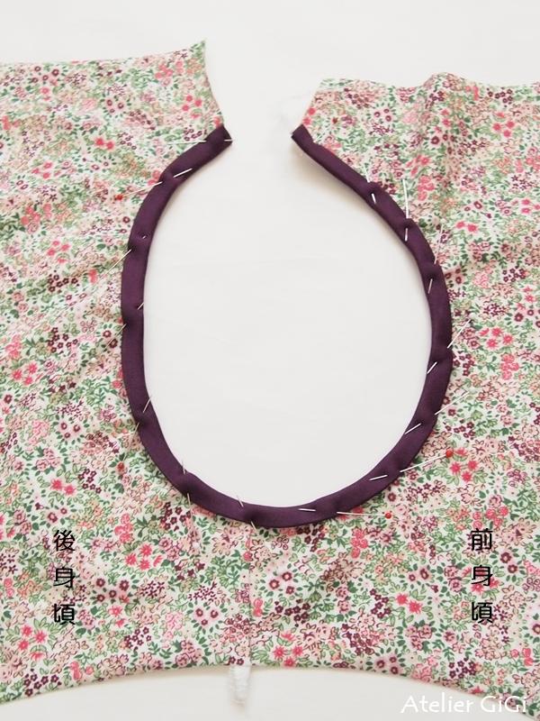 knit-piping-1f.jpg