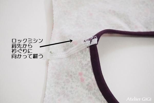 knit-piping-1i.jpg