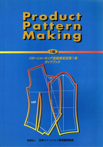 patternmaking.jpg