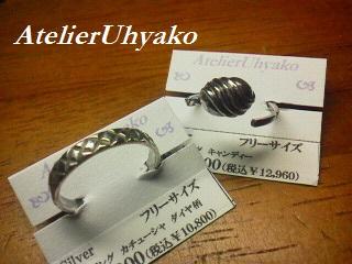 150315フリーサイズリング~カチューシャダイヤ柄・キャンディー~