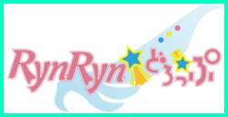 RynRyn_150506.jpg