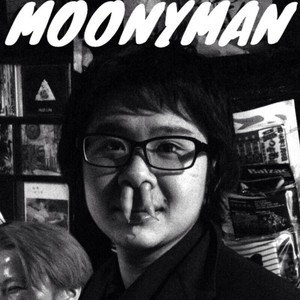 moonyman.jpg