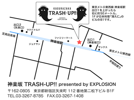 trash-up-map.jpg
