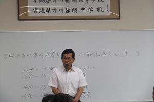 DSCF2467.jpg