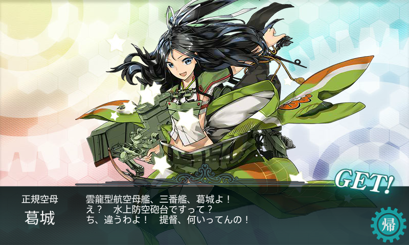 艦これ 20150429003