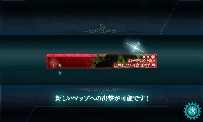 艦これ 20150429009