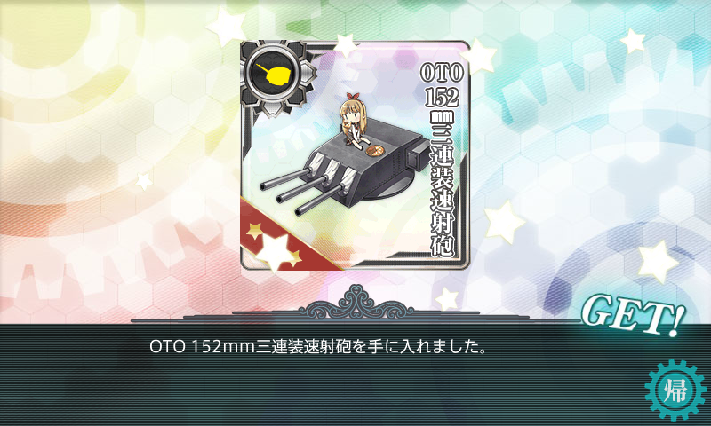 艦これ 20150429008