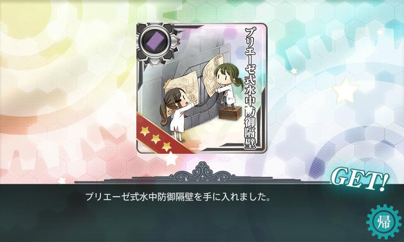 艦これ 20150429007