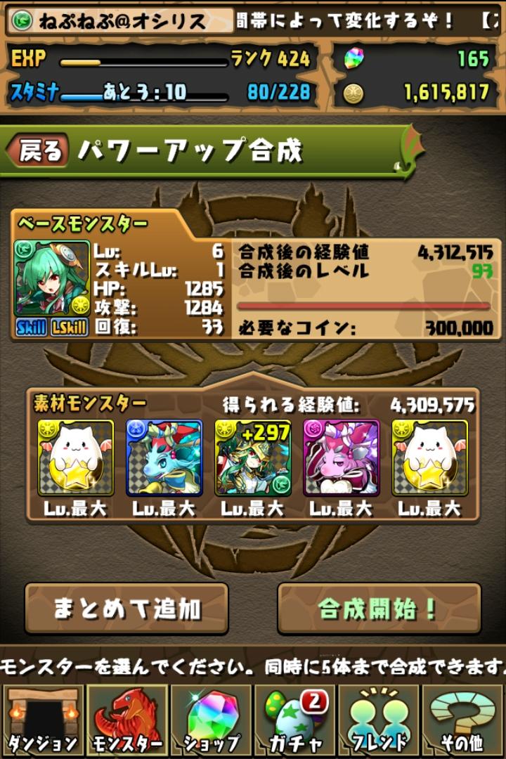 Screenshot_2015-04-17-18-22-17.jpg