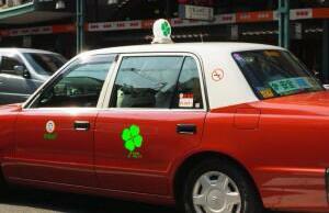 四葉のタクシー