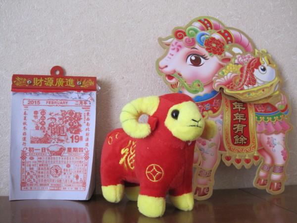 上海からの贈り物