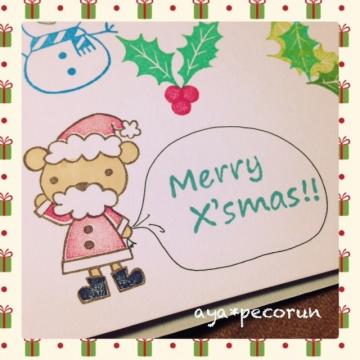 メリークリスマス!2014
