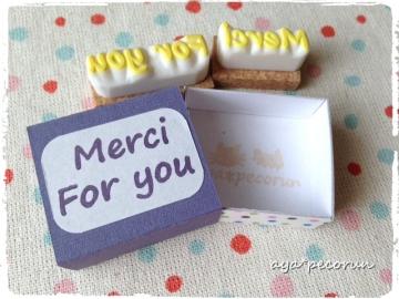 文字はんこ「For you」&「Merci」 印影&ケース