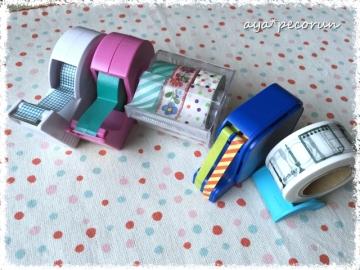 連載4月 テープカッター5種