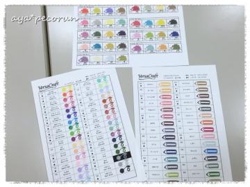 札幌カルチャーセンター平岡レッスン 2015年5月9日 完成作品③