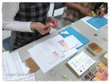 札幌カルチャーセンター平岡レッスン 2015年5月9日②