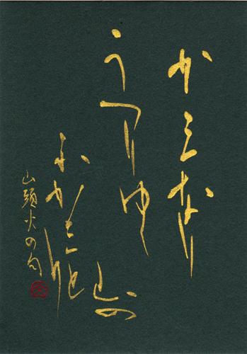 201507kaminari01-m.jpg